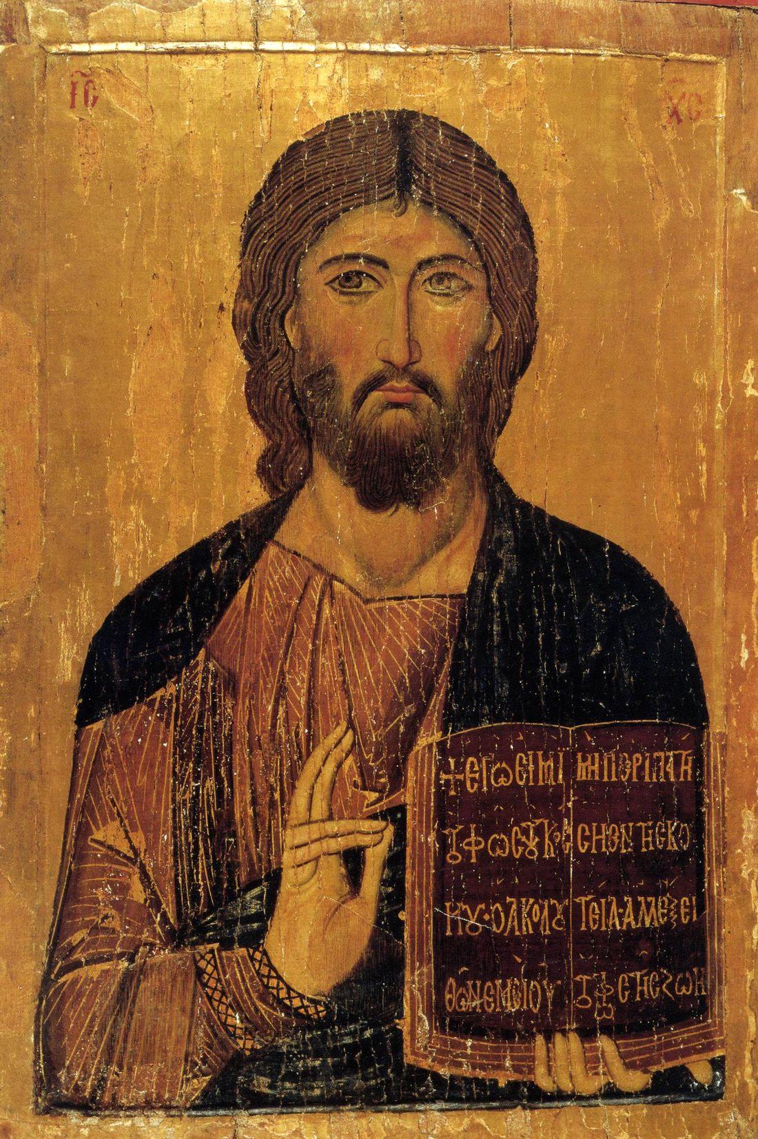 Happy Jesus Part 1 A Newish Conception The Jesus Question