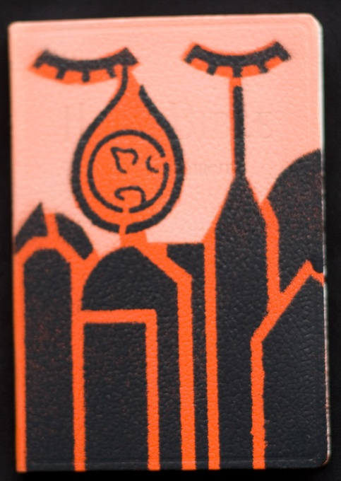 """The Dagger Project, """"City Tears"""""""