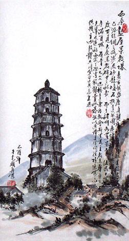 Da Qin pagoda