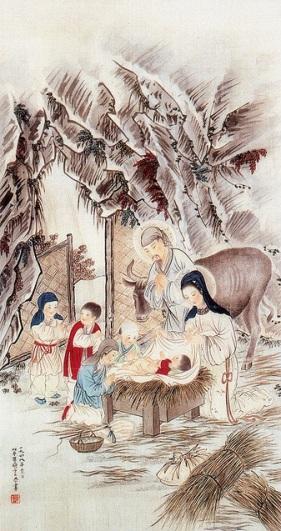 Chinese Nativity