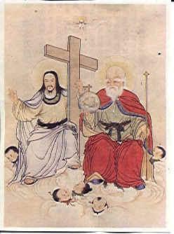 Chinese Trinity