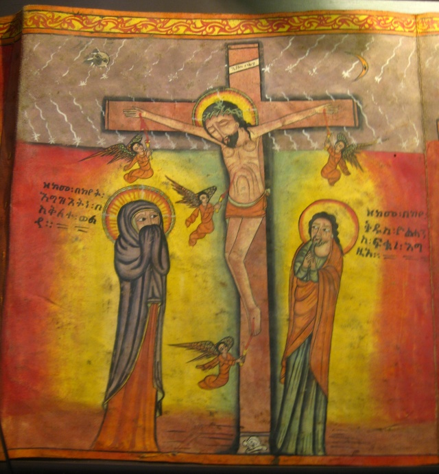 Ethiopian Crucifixion icon
