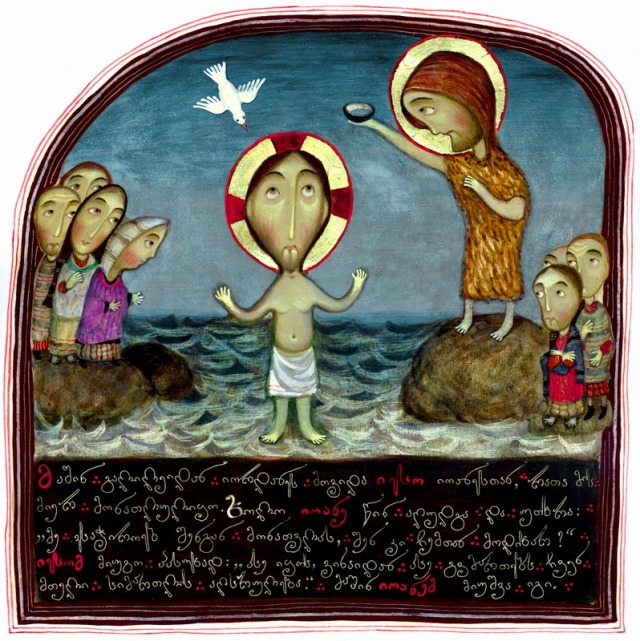 Baptism of Christ by David Popiashvili